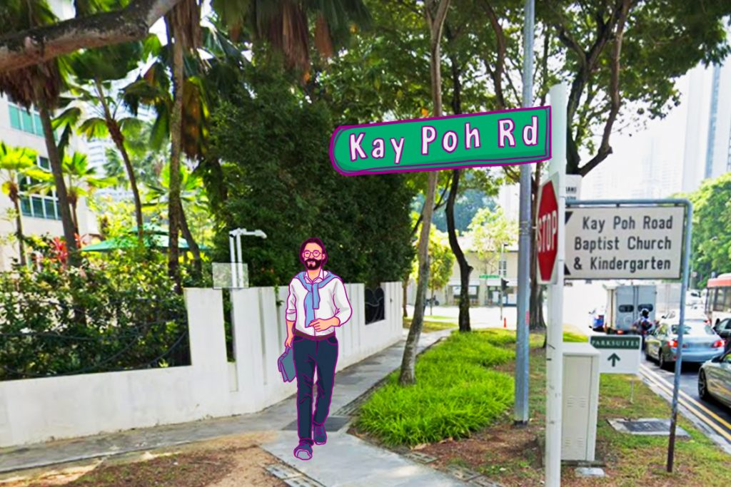Jalan dengan nama lucu di singapura